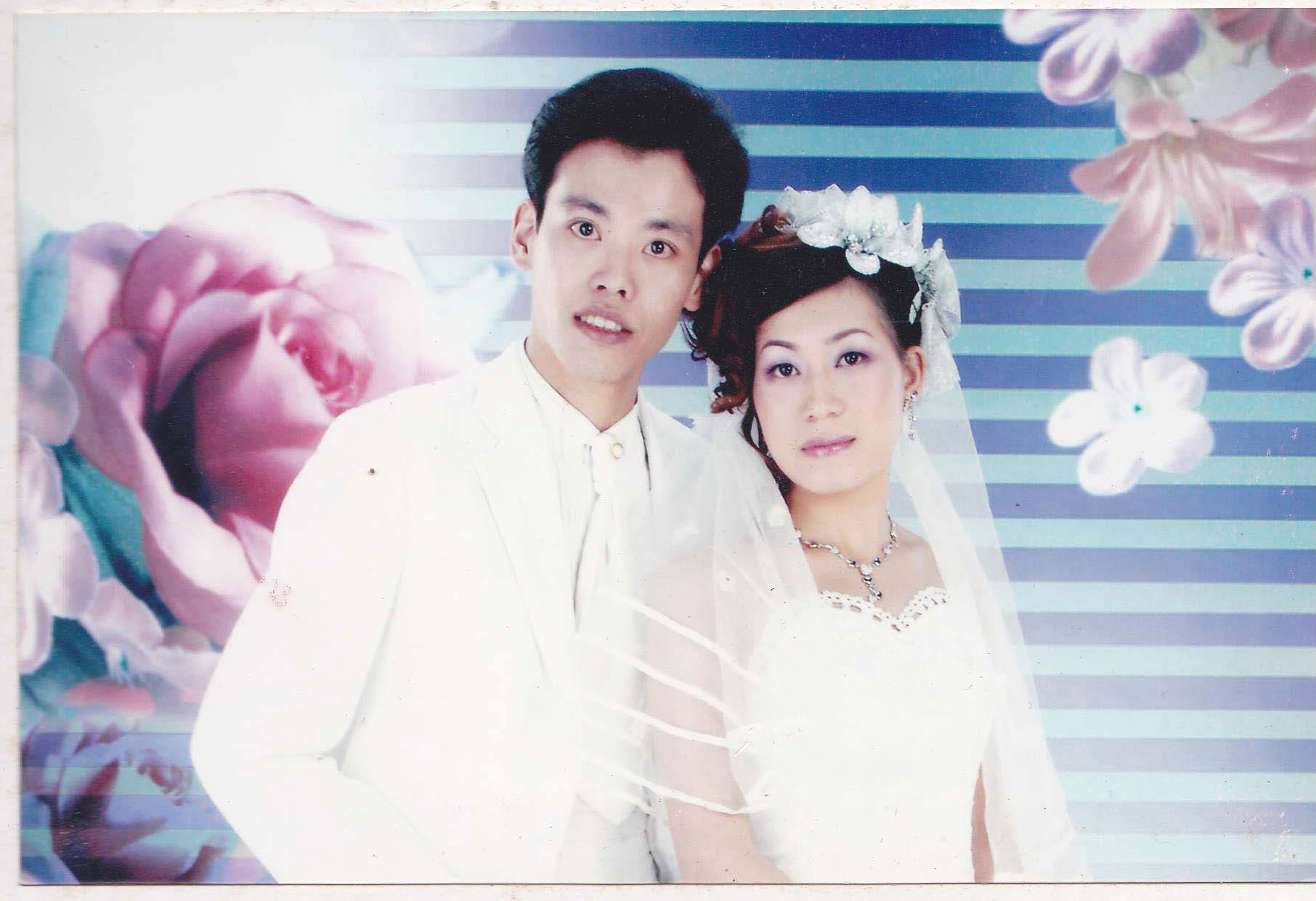 恭喜林先生與佳麗結婚